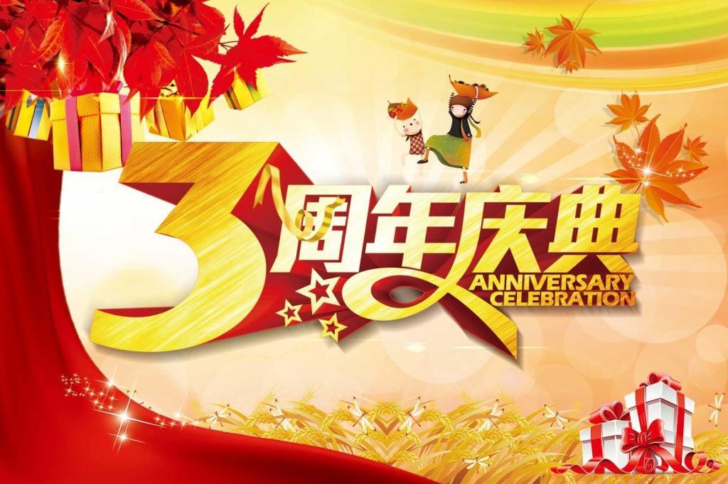 郑州礼仪庆典公司